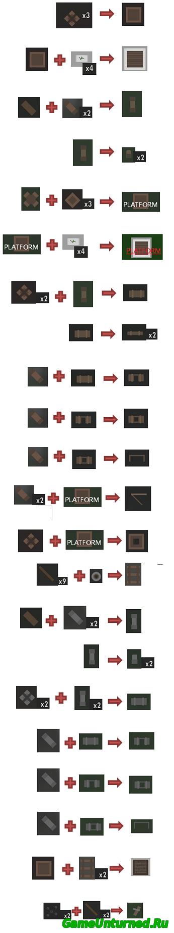 Как сделать в игре unturned дверь